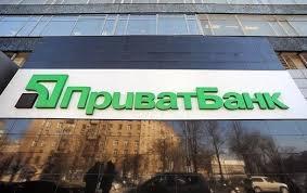 """Міжнародний кредитор виділить $90 мільйонів на розвиток української агрокомпанії """"Нібулон"""""""