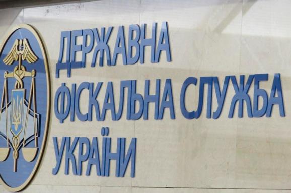 Проминвестбанк могут продать венгерской OTP Group