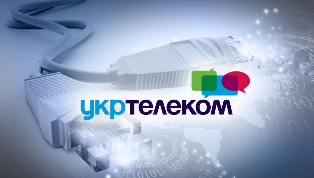 В Украине зафиксировано улучшение делового климата