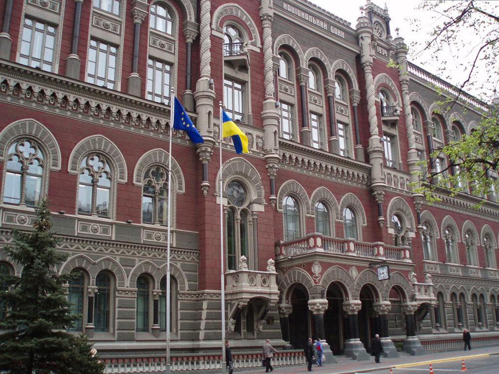 У G7 зробили заяву щодо реформ в Україні