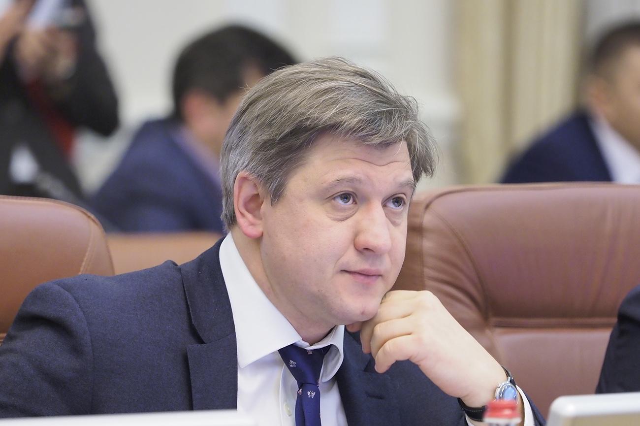 Плату за транзит російського газу засекретили