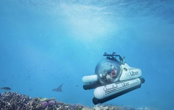 Uber запускає підводне таксі