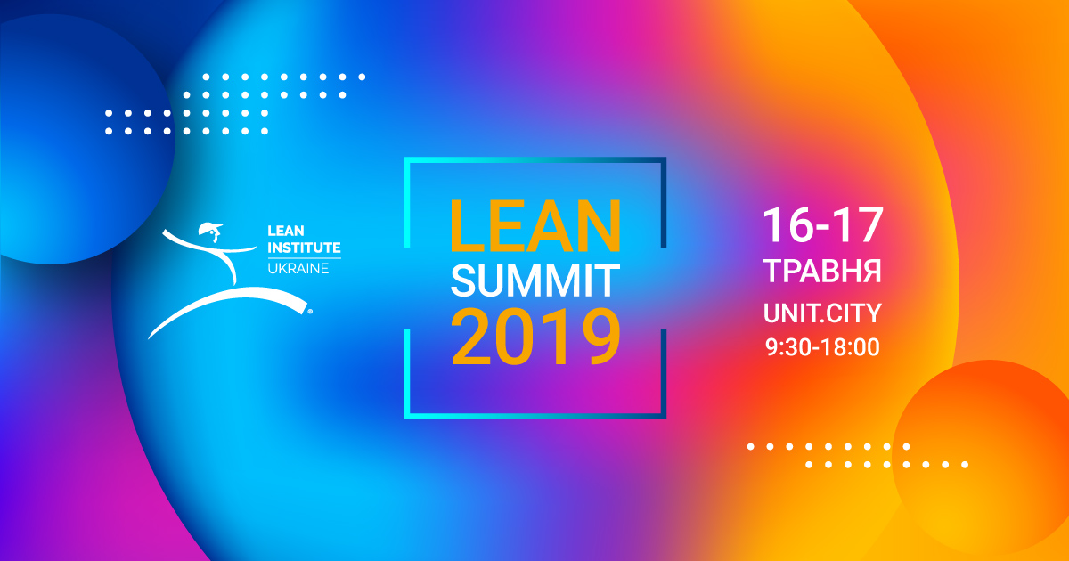 LEAN SUMMIT 2019