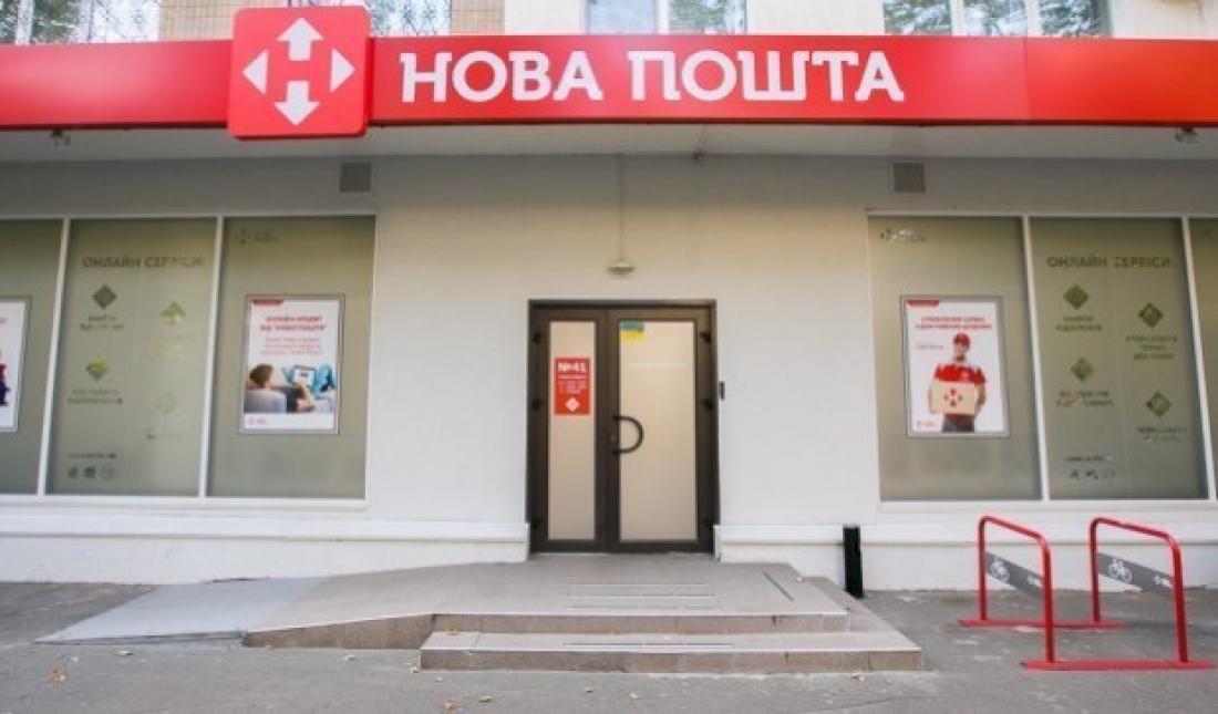 Прокуратура возбудила уголовное дело против Booking. сom