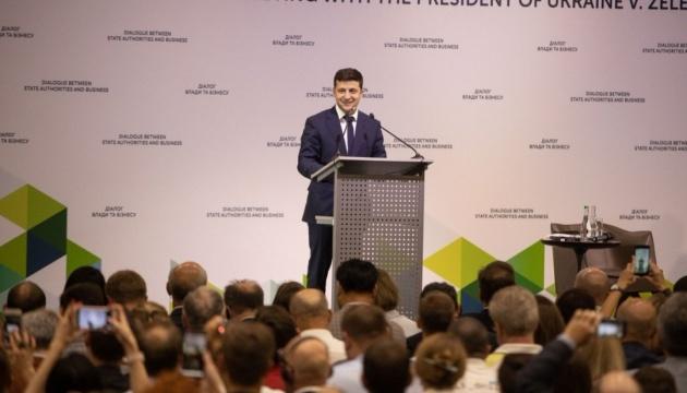 Американская Freedom Holding покупает 20% Украинской биржи