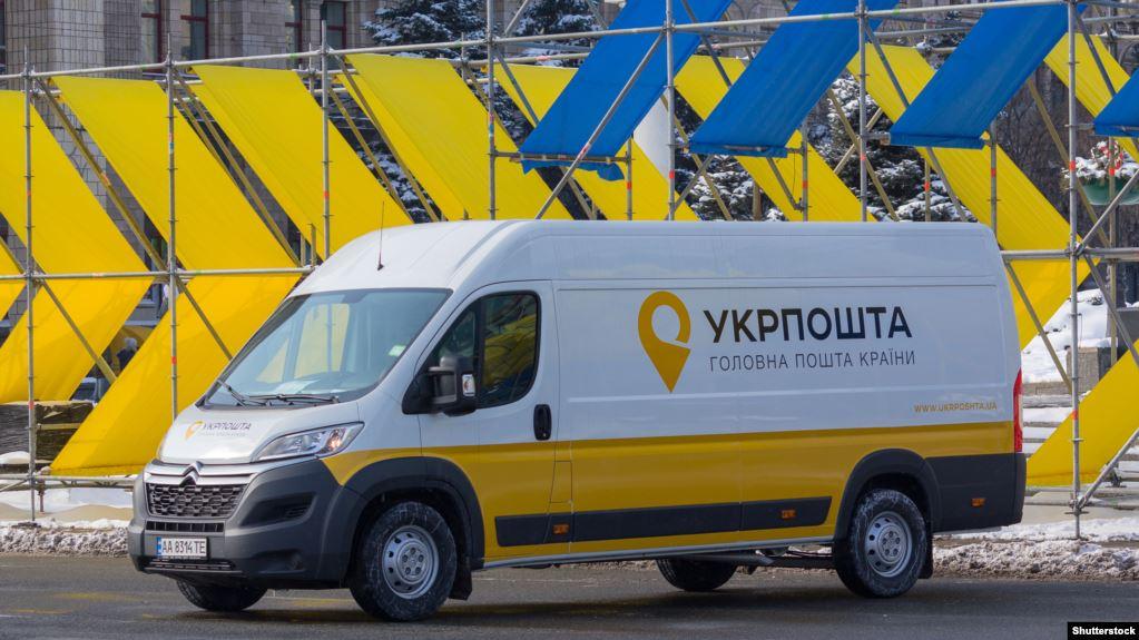 У Міністерстві регіонального розвитку назвали найдепресивніші регіони України