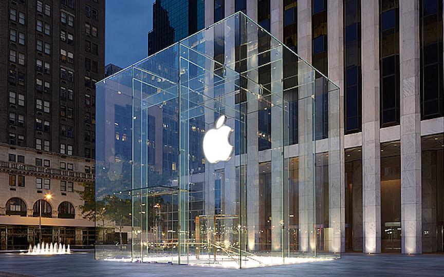Apple офіційно відмовилася від iTunes