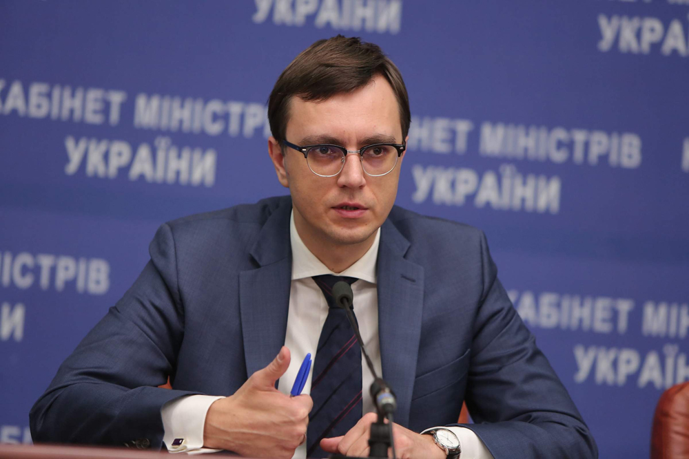 Укренерго подала позов до арбітражу через активи в Криму