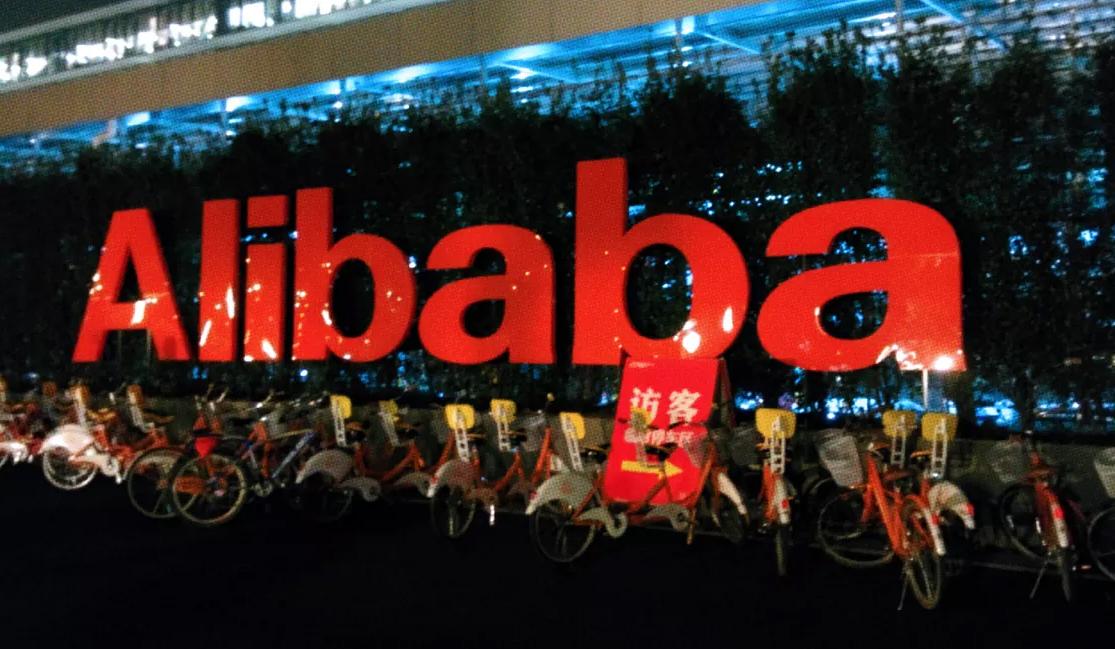 Alibaba конфиденциально подала документы на листинг в Гонконге