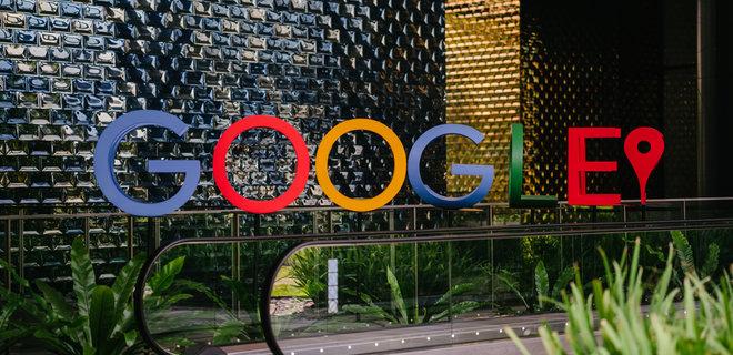 Google предоставит $340 млн на рекламу для СМБ