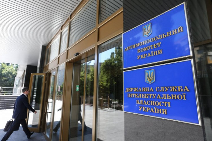 """Ашан-Украина"" получила разрешение от АМКУ на приобретение 9 магазинов ""Караван"""