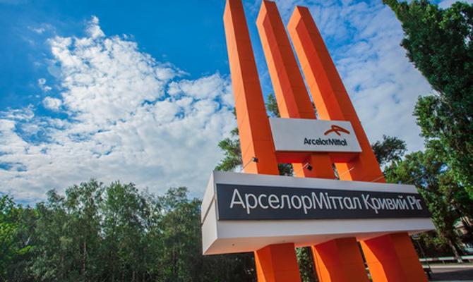«АрселорМіттал Кривий Ріг» відкрив новий склад металопродукції в Дніпрі