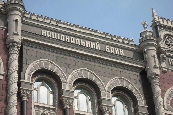 Национальный банк Украины планирует размещение еврооблигаций на два миллиарда долларов