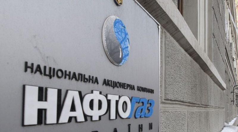 Рабинович возглавил «Нафтогаз Украины»