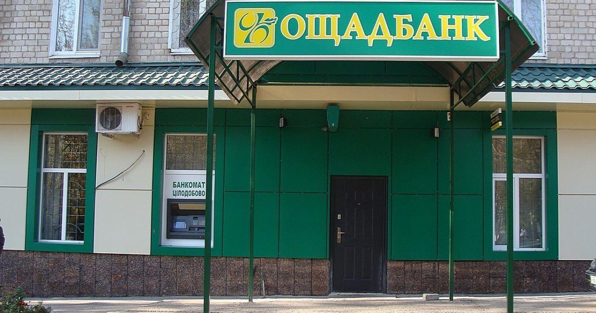 У Харкові почав працювати європейський сервіс з замовлення таксі Taxify
