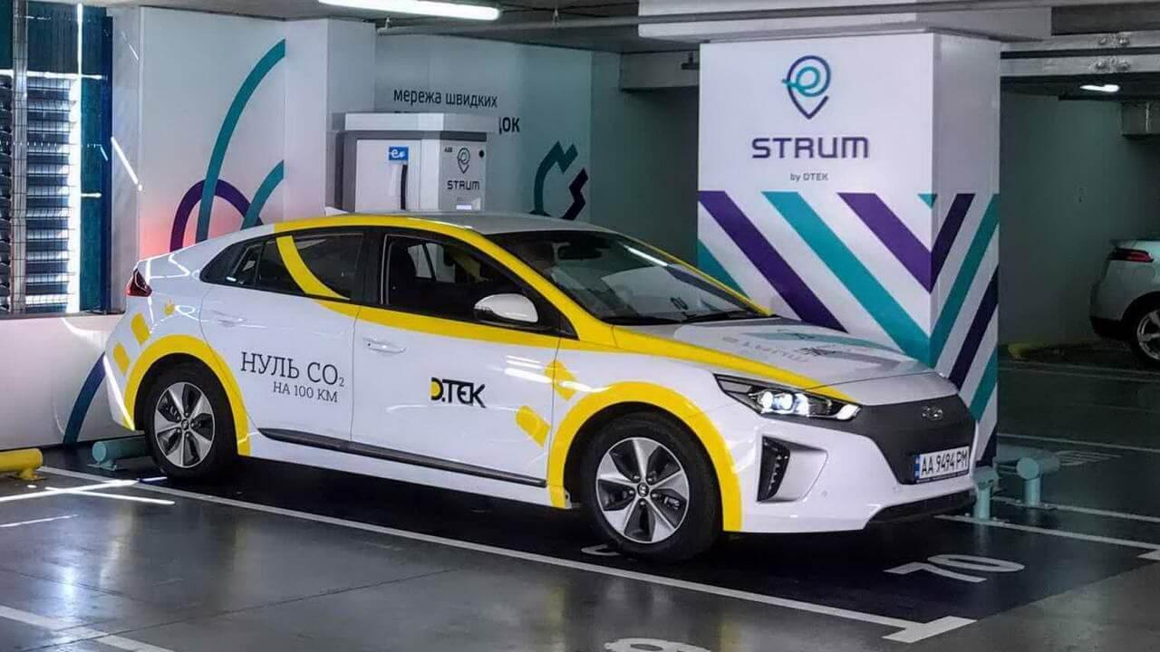 ДТЕК інвестував в мережу швидкісних автозарядних станцій STRUM між Києвом та Полтавою