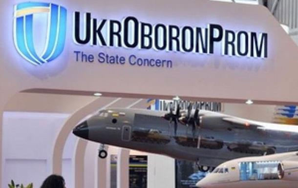 Кабмін погодив нового главу «Укроборонпрому»