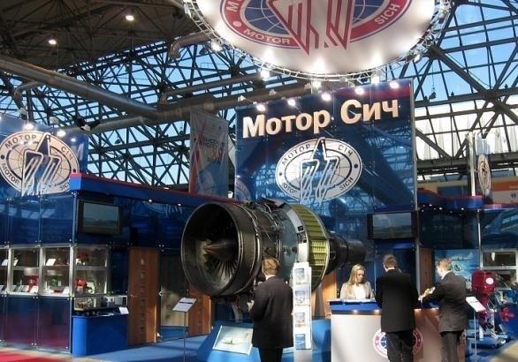 Аэропорт «Киев» временно приостановит работу