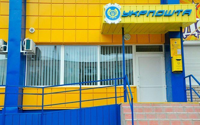 KMZ Industries виходить на ринок Болгарії