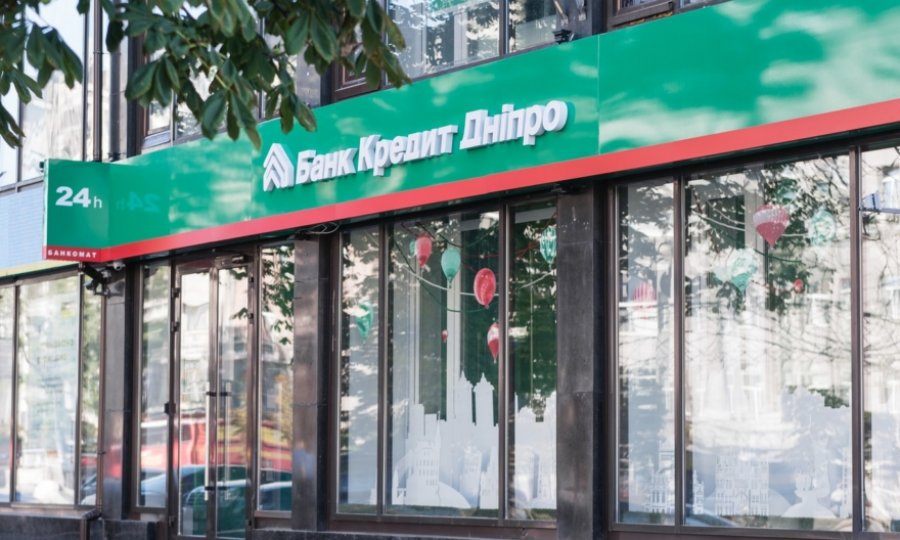 Банк Виктора Пинчука оштрафовали за плохую слежку за клиентами