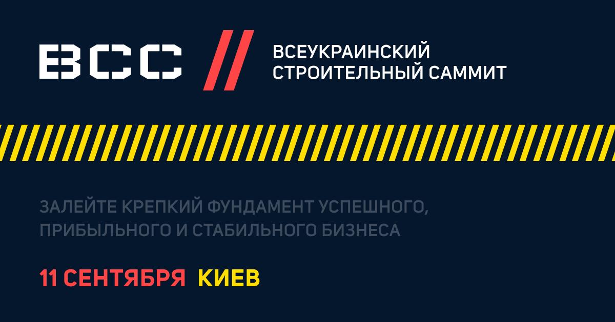 Украинские стартапы – номинанты Golden Kitty Awards 2017