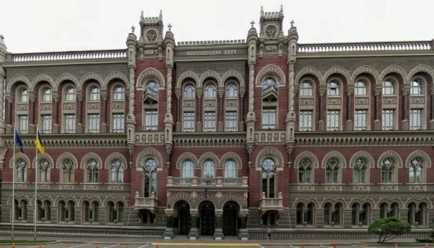 METRO Україна відкрила великий пункт прийому вторинної сировини в Одесі