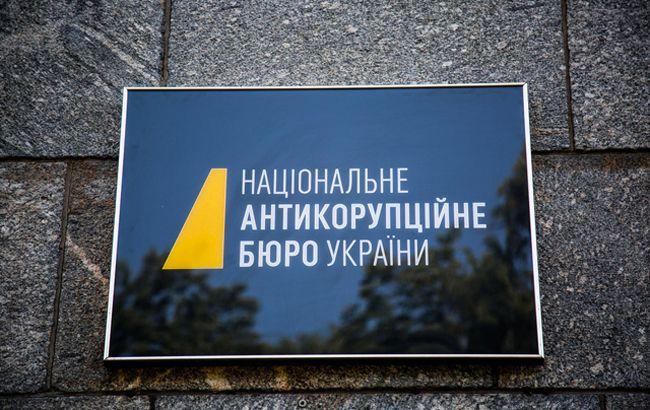 Аэропорт Борисполь заплатил почти 13 млн гривен штрафа