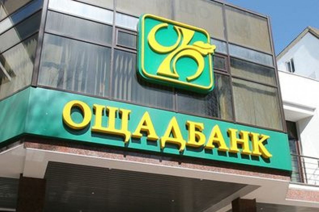 Молочна промисловість України отримає від Світового банку $ 2,6 млн