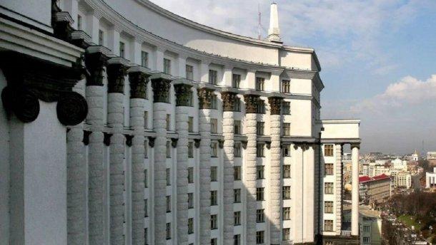 Кабмін звільнив заступників міністра аграрної політики і продовольства
