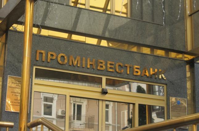 Украина готова к прекращению экономического сотрудничества с РФ, — Кабмин