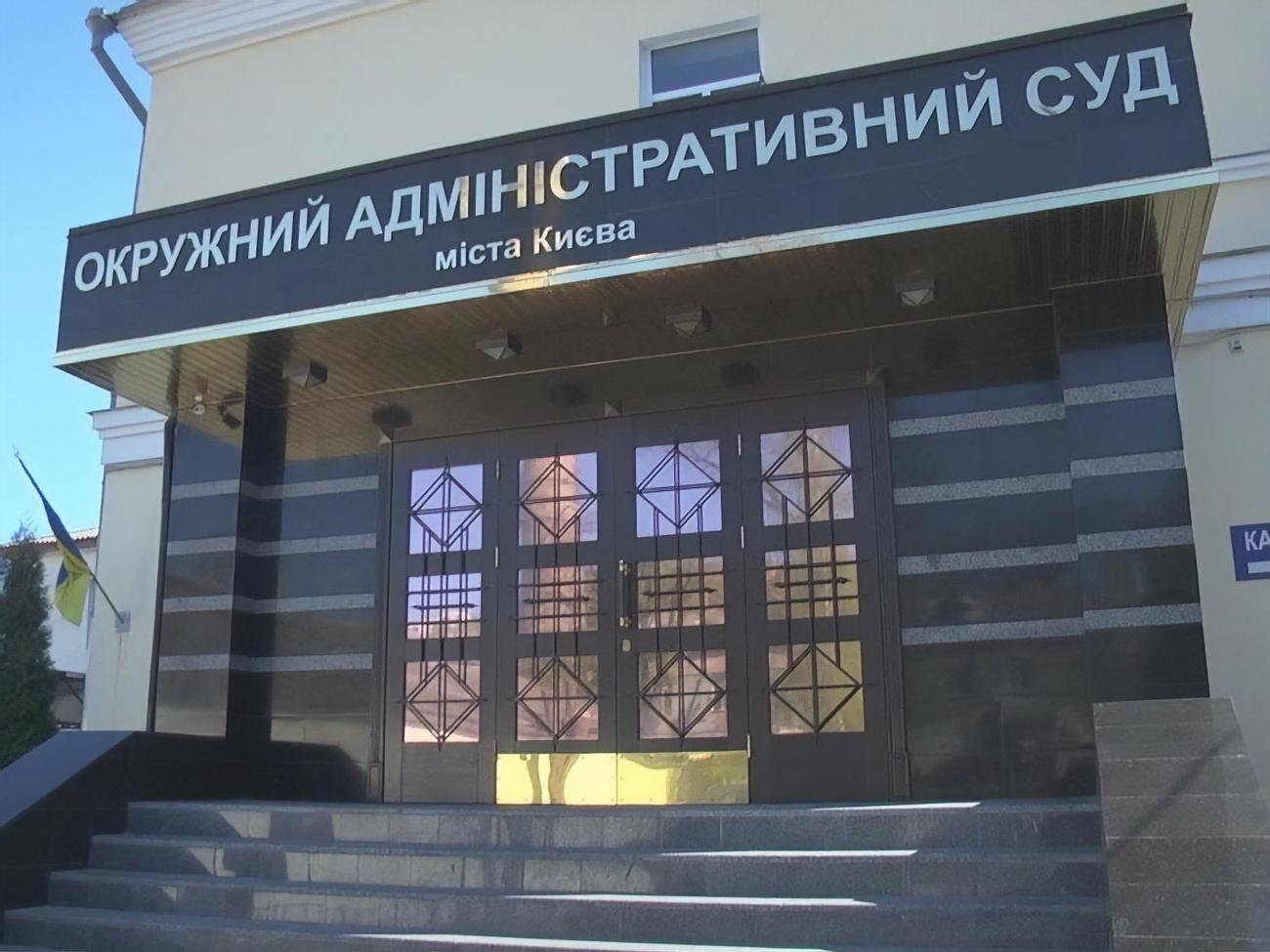 Екс-глава представництва ЄБРР в Україні Шевки Аджунер подав позов проти НБУ