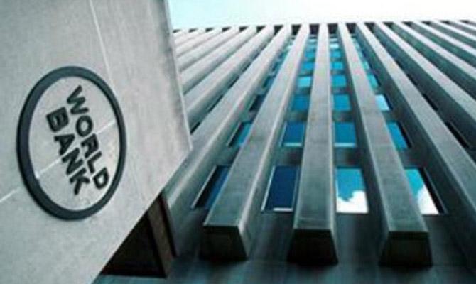 Всемирный банк дал прогноз роста ВВП Украины до 2021 года