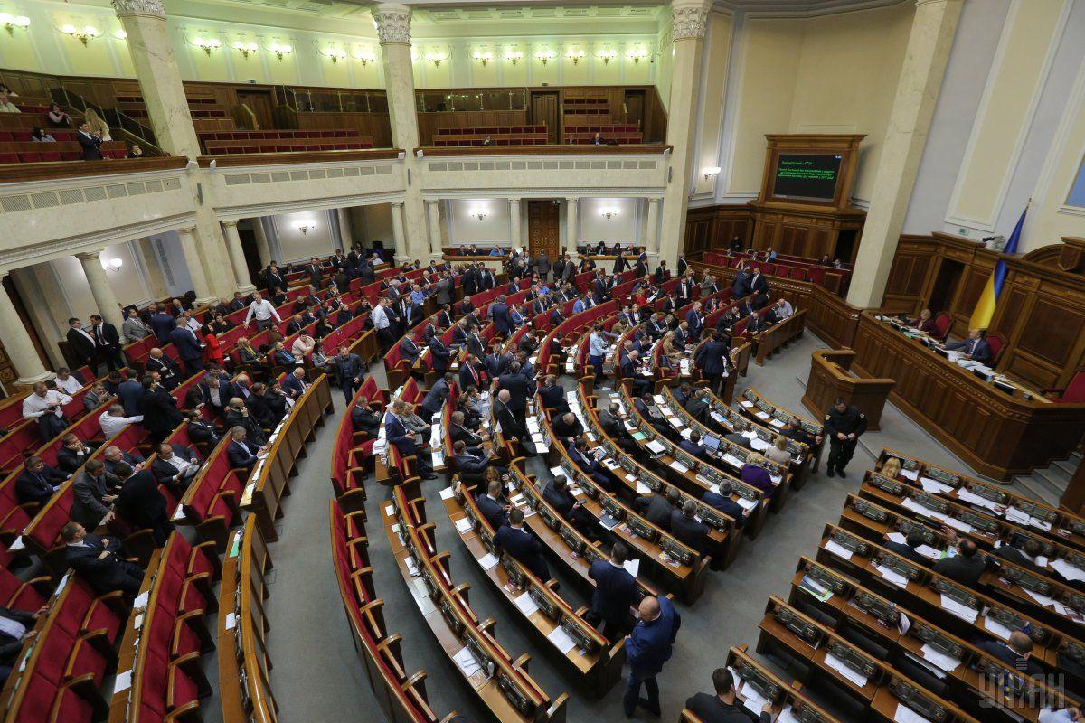 Экспортная стратегия Украины направлена на Германию