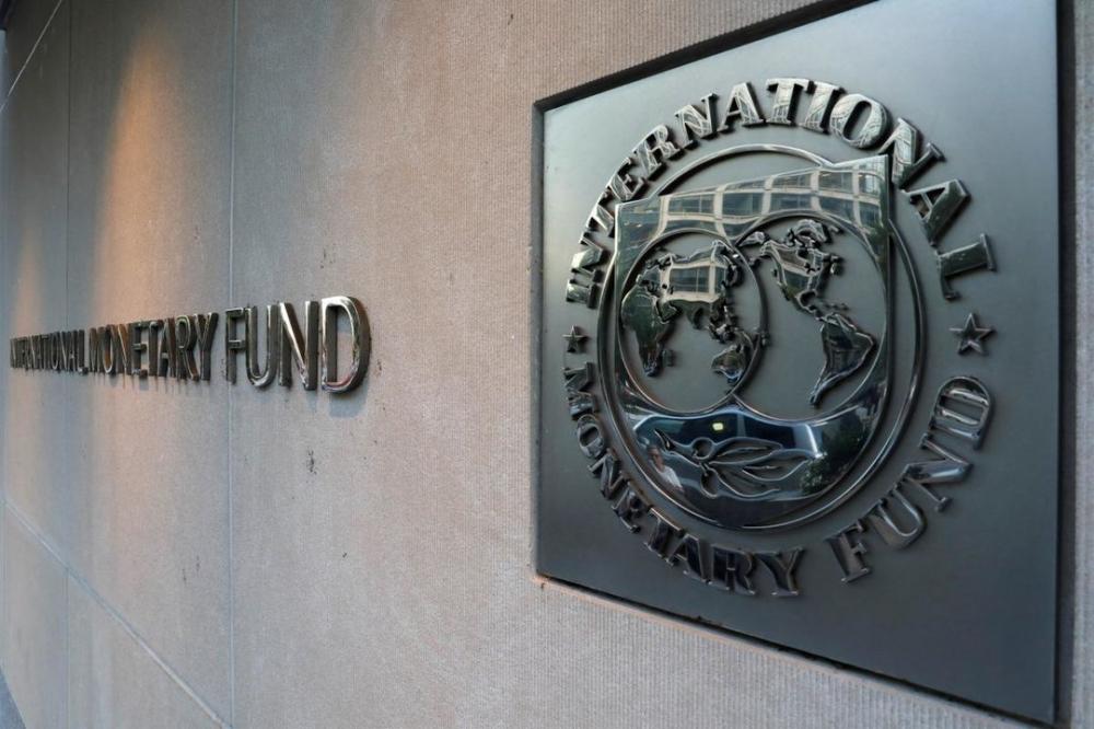 МВФ вывел Украину из группы СНГ