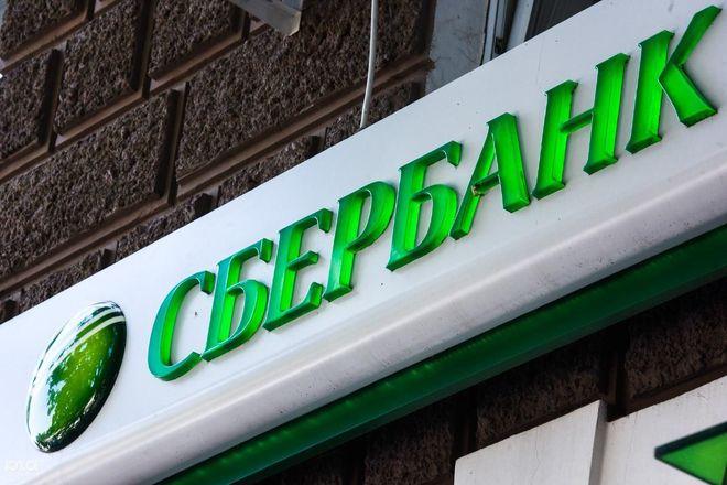 В Україні зняли арешт з акцій дочки Сбербанку РФ