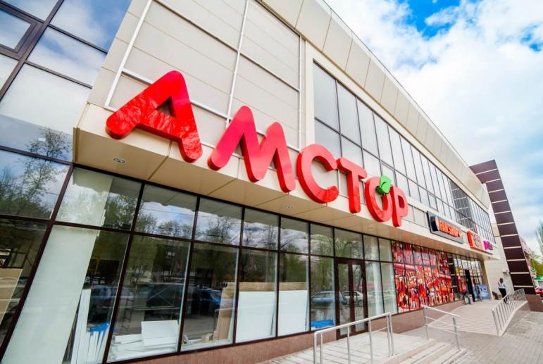 Horizon Capital інвестував $ 10 млн в українського розробника систем безпеки Ajax Systems