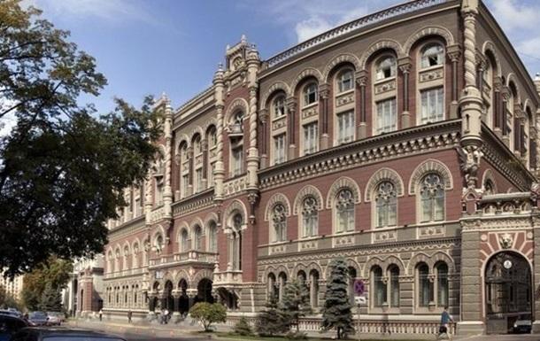 Норвегія хоче збільшити свої інвестиції в Україні