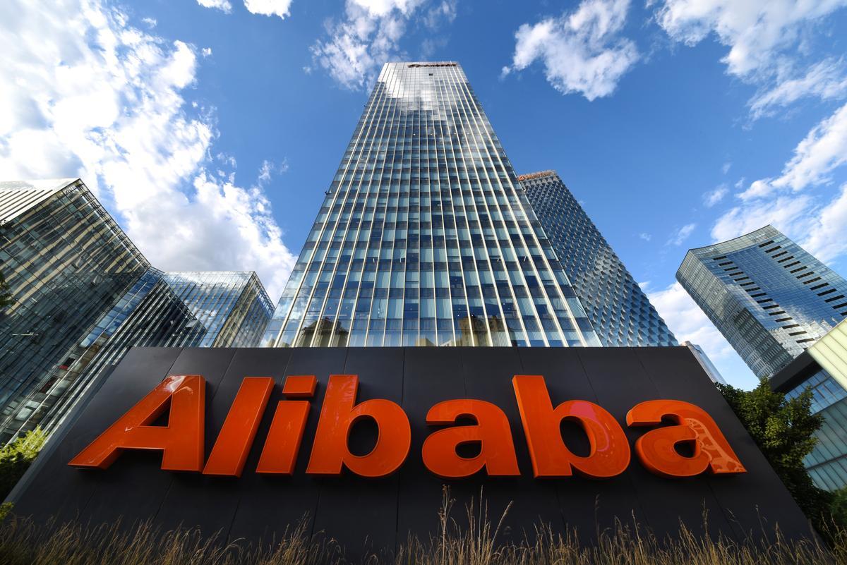 Alibaba вирішила довести число своїх клієнтів до 2 млрд людей до 2036 році