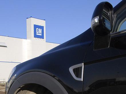 General Motors остановила ещё два завода в Мексике из-за забастовки профсоюза в США