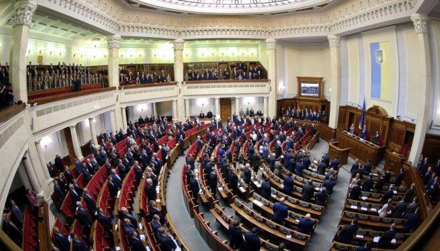 Сергій Тігіпко придбав VS Bank
