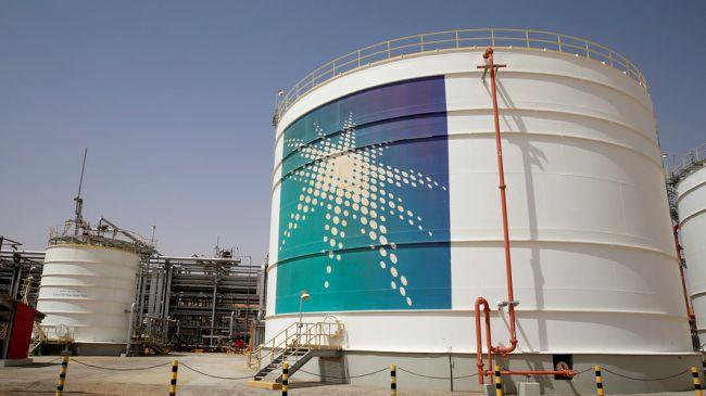Нафтогаз создал компанию по торговле нефтепродуктами
