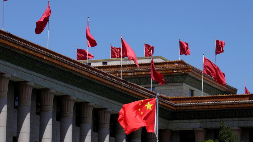 Китай привлек $6 млрд на крупнейшей международной распродаже облигаций