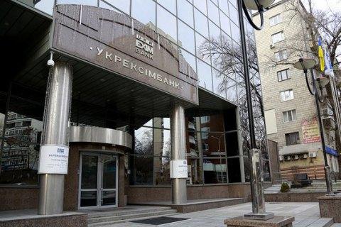 Украинские банки подключаются к Google Pay