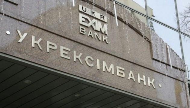 Омелян хочет создать в Украине «дочку» катарской авиакомпании