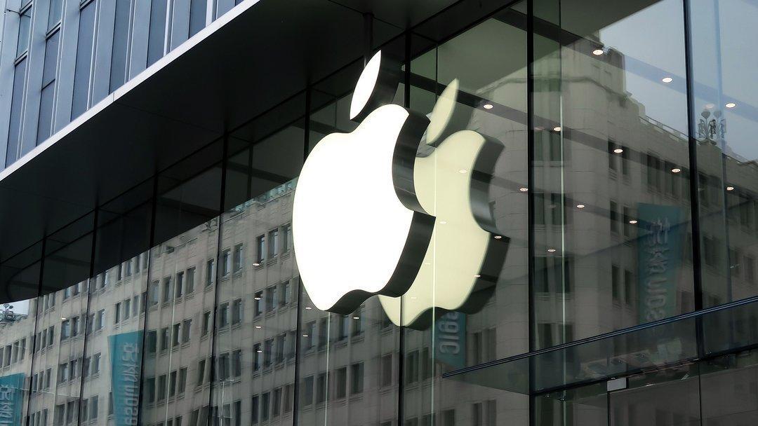 Китайські шахраї завдали збитків Apple на $6,1 млн