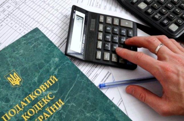 Госкомпании задолжали налоговой 4 млрд грн