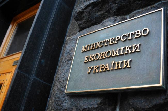 У Києві запрацює коворкінг