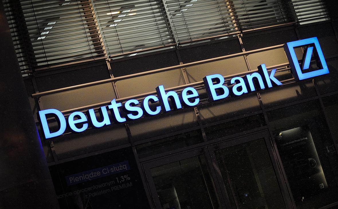 Deutsche Bank допустив скорочення бонусного пулу за 2019 рік на 20%