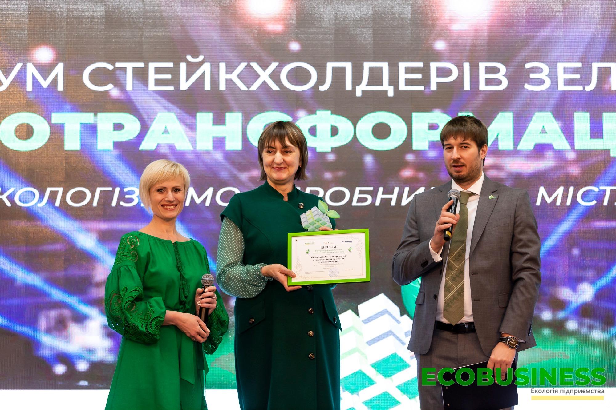 Экологический налог в Украине регулярно повышается, но экологическая обстановка не становится лучше
