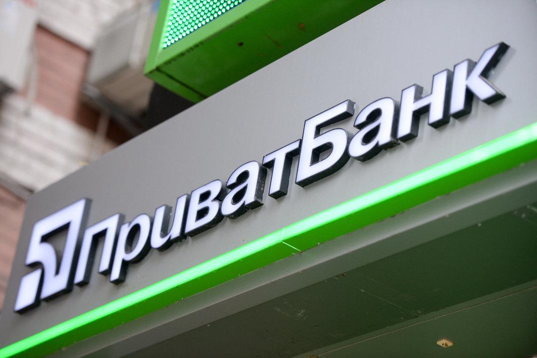Великий гравець нафто-сервісного ринку відкрив дочірнє підприємство в Україні